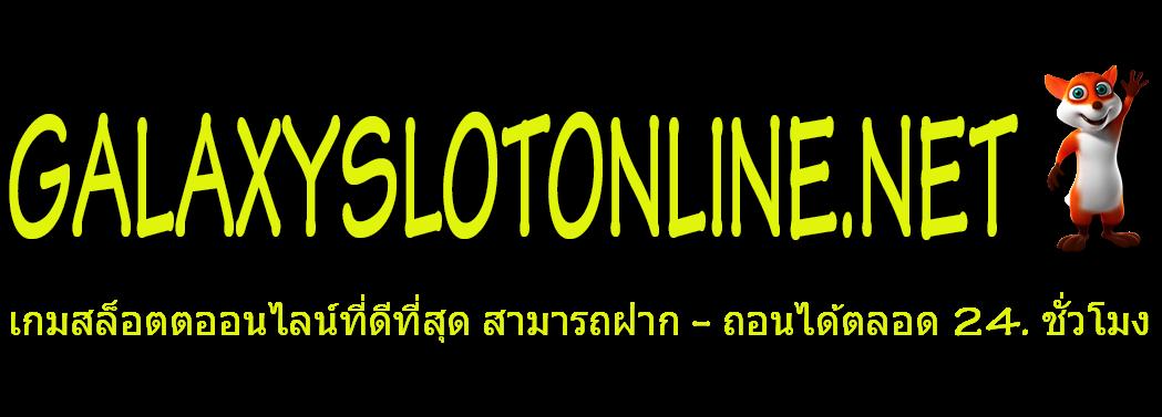 galaxyslotonline.net